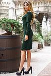 Зеленое платье-миди с пуговицами, фото 2