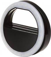 Светящееся кольцо для селфи