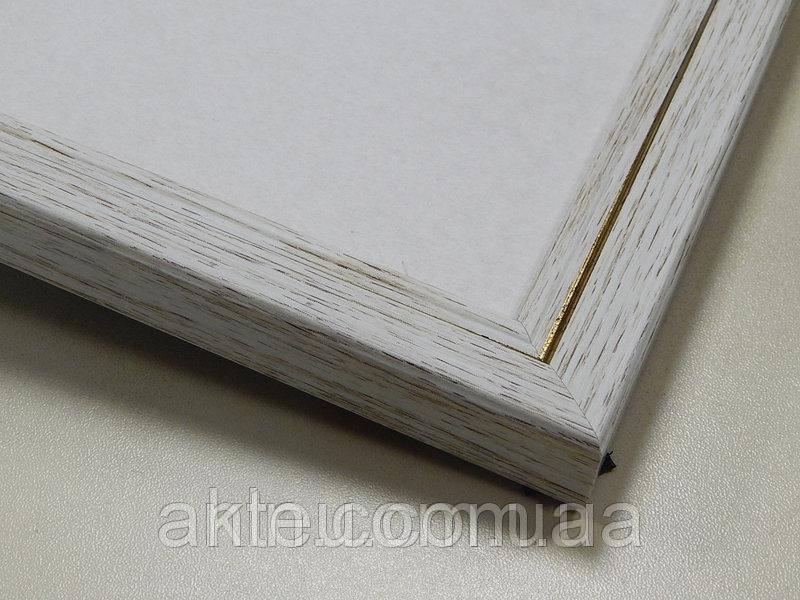 Рамка для картин 30*40 со стеклом, профиль 22 мм (код 221-204-3040)