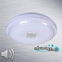 Люстра подвесная AuroraSvet 035(встроенная аудио колонка). LED. Светодиодный светильник люстра.