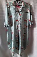 Халат/ рубашка для дома в полоску с зайцами женский батальный (2XL/52)