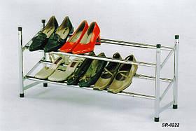 Телескопическая подставка для обуви SR-0222