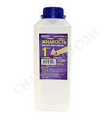 Жидкость Фурман для снятия гель-лака и акрила 1л.