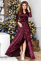 Вечірня сукня-халат на запах з м якого мармурового оксамиту марсала розмір  44 46 0773bcfe02197
