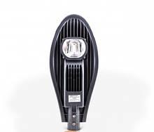 Светильник LED консольный уличный ST-50-04