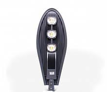 Светильник LED консольный уличный ST-150-04 3*50Вт