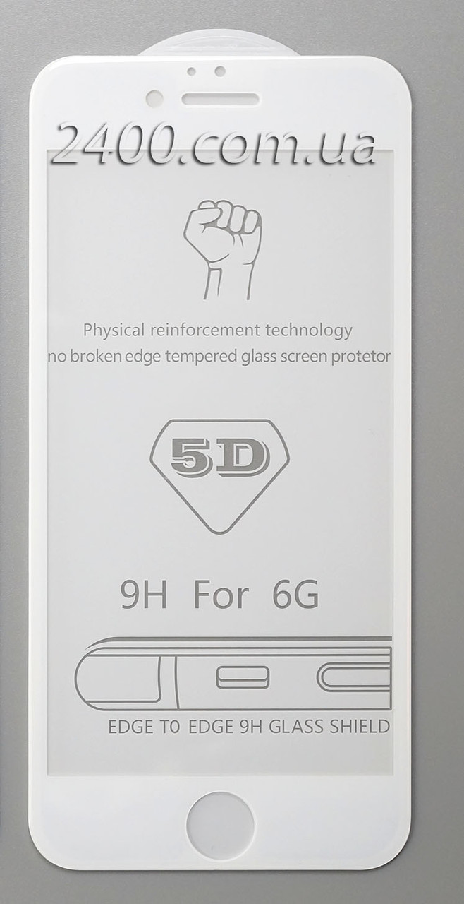 Защитное стекло 5D для телефона Apple iPhone 6, 6S, 6G белый толщина 0,33мм твердость 9H