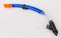 Трубка для плавания Zelart, пластик, силикон, синий (SN68)