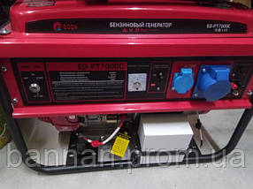 Генератор бензиновый Edon ED-PT 7000C
