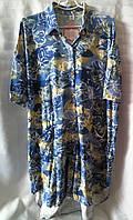 Халат/ рубашка для дома с цветочным принтом женский батальный (2XL/52)