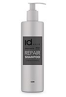 Восстанавливающий шампунь для поврежденных волос id HAIR Elements Xclusive REPAIR Shampoo, 1000 ml