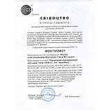 Бактерицидный облучатель Bactosfera OBB 15P OZON FREE 9000ч, фото 8