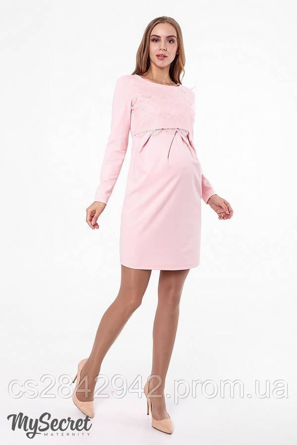 4b9b34f66c8 Сукня для вагітних та годуючих (платье для беремених и кормящих) EBBEN DR-48.252