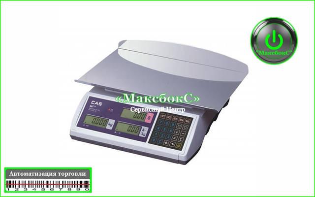 Весы торговые с широкой платформой ER Plus E LT CAS