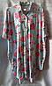 Халат/ рубашка для дома с цветочным принтом/ розами женский батальный (2XL/52)