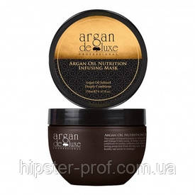 Питательная маска для волос с аргановым маслом De Luxe Professional Argan Oil Nutrition Infusing Mask 500 ml