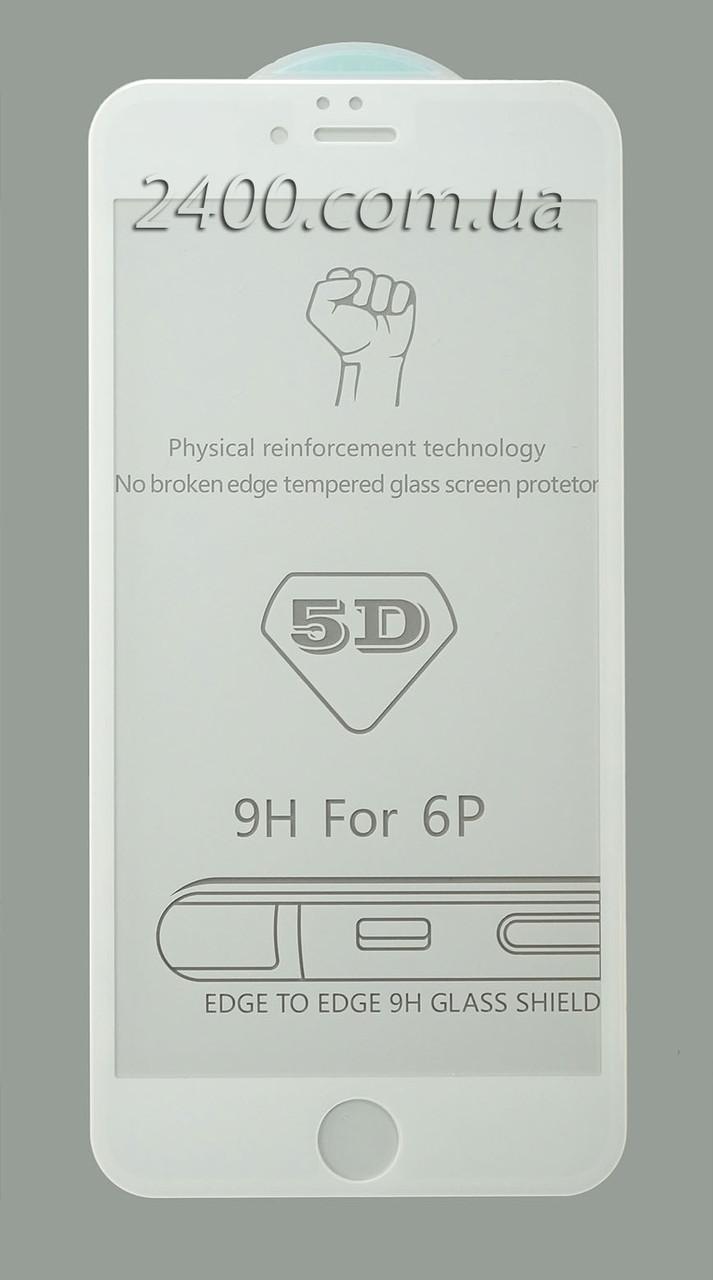 Захисне скло для iPhone 6S plus, 6 plus (на айфон 6/6С плюс) - біла 5D