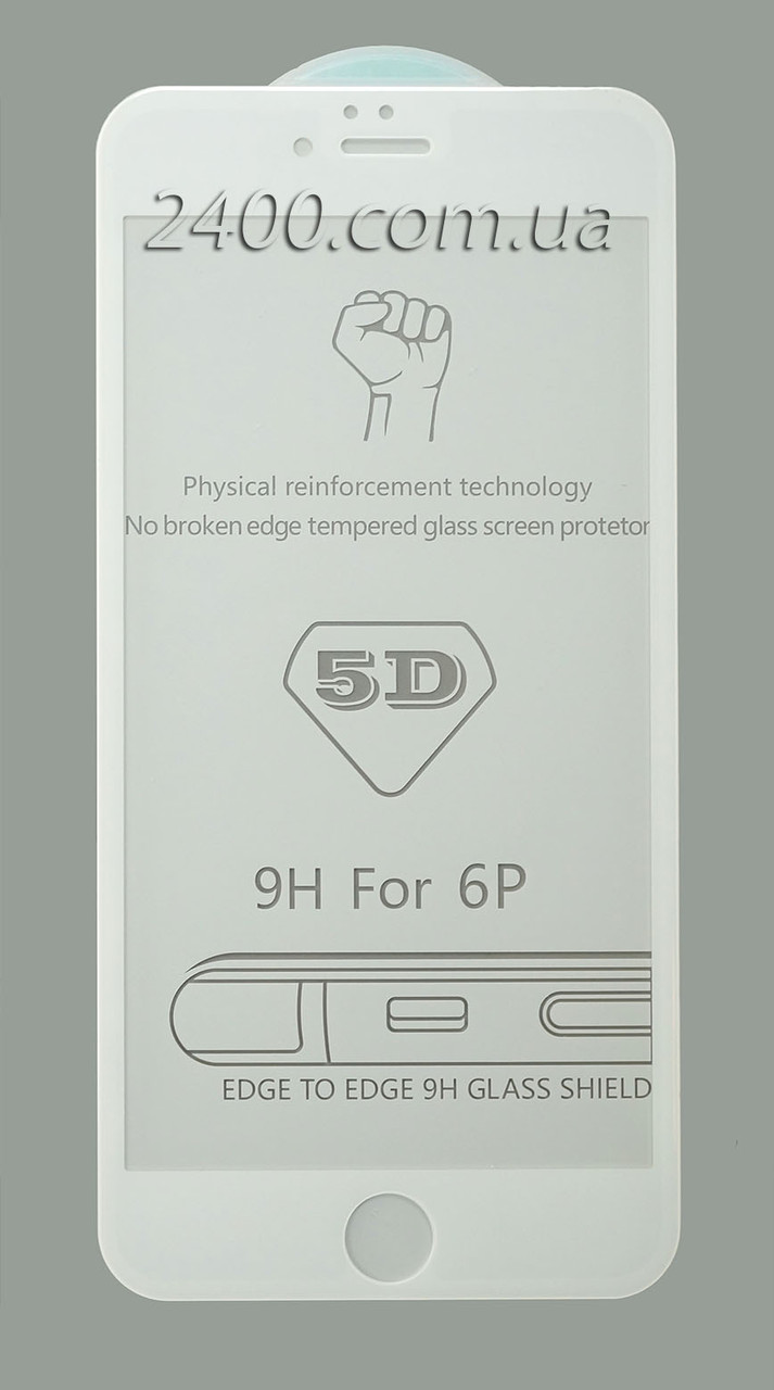 Защитное стекло 5D для телефона Apple iPhone 6 plus, 6S plus белое (на айфон)