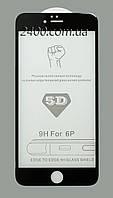 Защитное стекло 5D для телефона Apple iPhone 6 plus, 6S plus черное (на айфон), фото 1