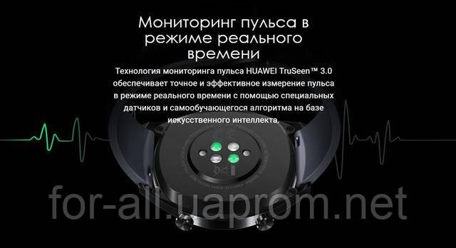 Фото часов Huawei Watch GT