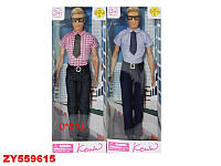 Кукла DEFA 8336 парень 2цв.