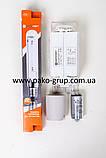 Прожектор для теплиць з МГЛ комплектом 400 Вт (Евросвет), фото 4