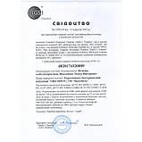 Бактерицидный облучатель Bactosfera Eco OBB 30P лампа OZON FREE 9000ч, фото 6