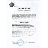 Бактерицидный облучатель Bactosfera Eco OBB 30P лампа OZON FREE 9000ч, фото 7