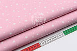 """Поплин шириной 240 см с рисунком """"Созвездие"""" на розовом (№1613), фото 3"""
