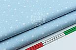 """Поплин шириной 240 см с рисунком """"Созвездие"""" на голубом (№1612), фото 3"""