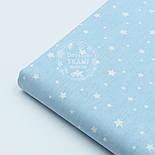 """Поплин шириной 240 см с рисунком """"Созвездие"""" на голубом (№1612), фото 4"""
