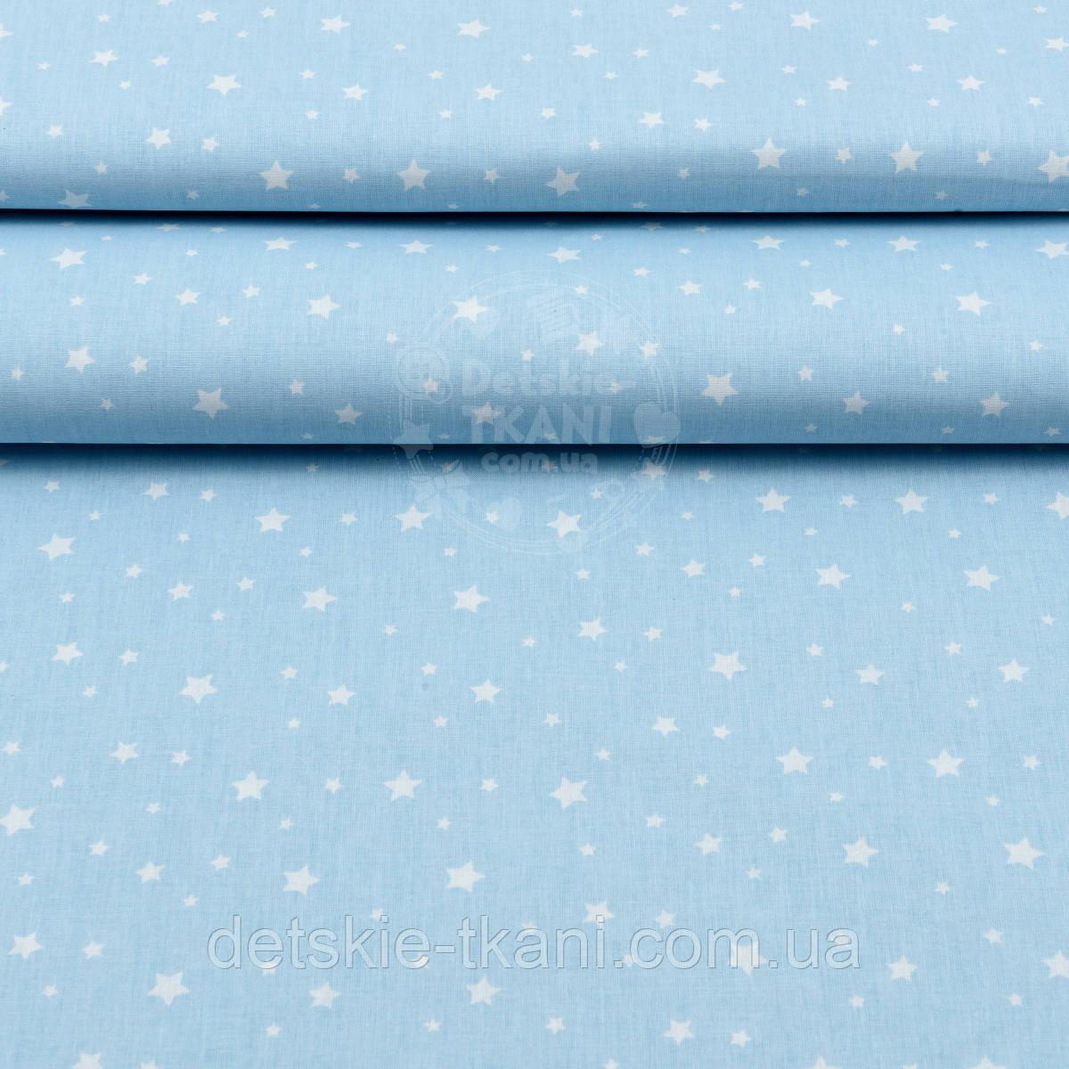 """Поплин шириной 240 см с рисунком """"Созвездие"""" на голубом (№1612)"""