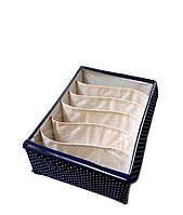 Коробка-органайзер для вещей R17465, Синяя, фото 1