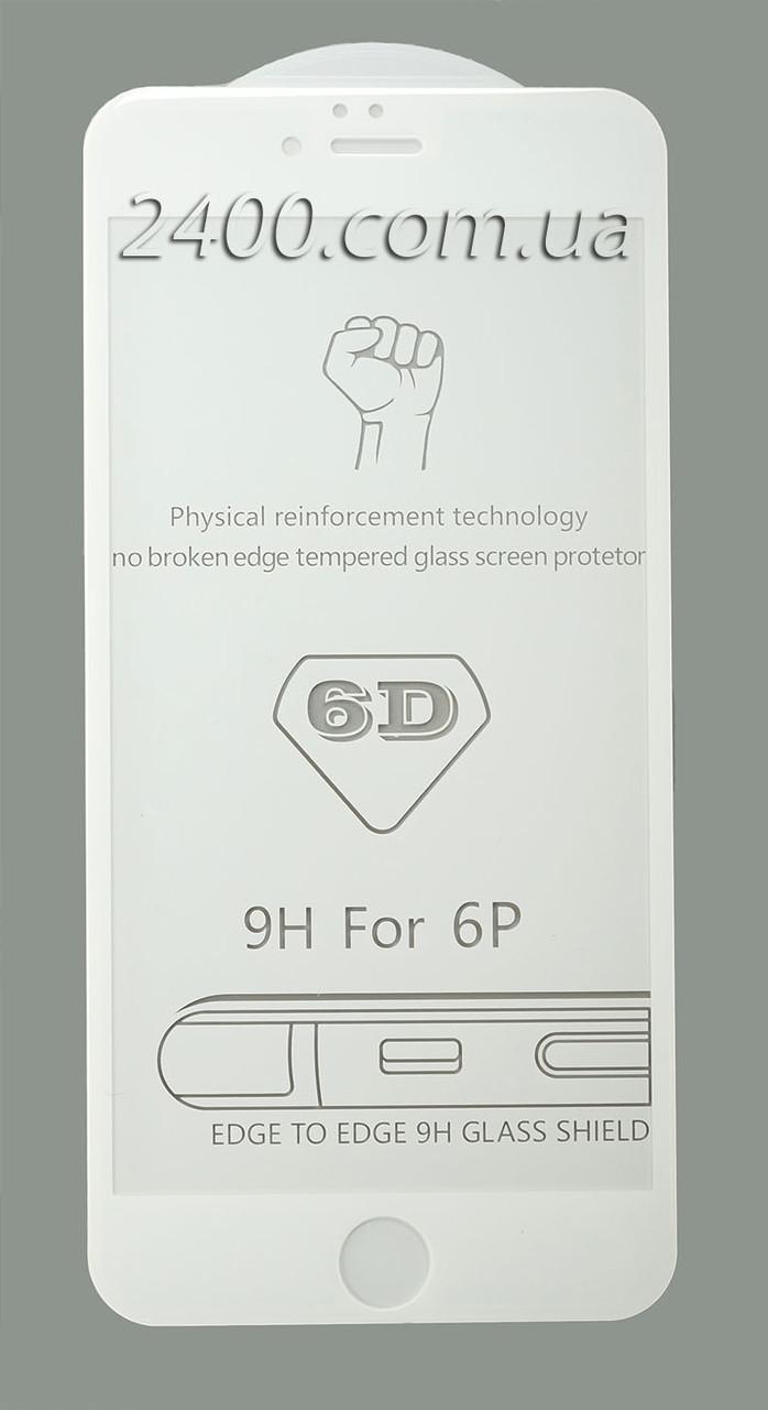 Защитное стекло 6D для телефона Apple iPhone 6 plus, 6S plus белое (на айфон)