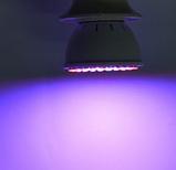 Фитолампа GR-8 (80 диодов) 8 Вт, фото 2