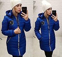 Куртка женская стеганая  в расцветках 3305, фото 1