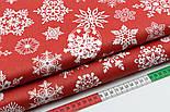 """Поплин с новогодним рисунком шириной 240 см """"Фигурные снежинки"""" белые на красном (№1604), фото 2"""