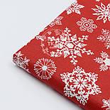 """Поплін з новорічним малюнком шириною 240 см """"Фігурні сніжинки білі на червоному (№1604), фото 4"""