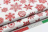 """Поплин с новогодним рисунком шириной 240 см """"Фигурные снежинки"""" красные на белом (№1603), фото 3"""