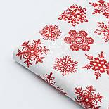 """Поплин с новогодним рисунком шириной 240 см """"Фигурные снежинки"""" красные на белом (№1603), фото 4"""