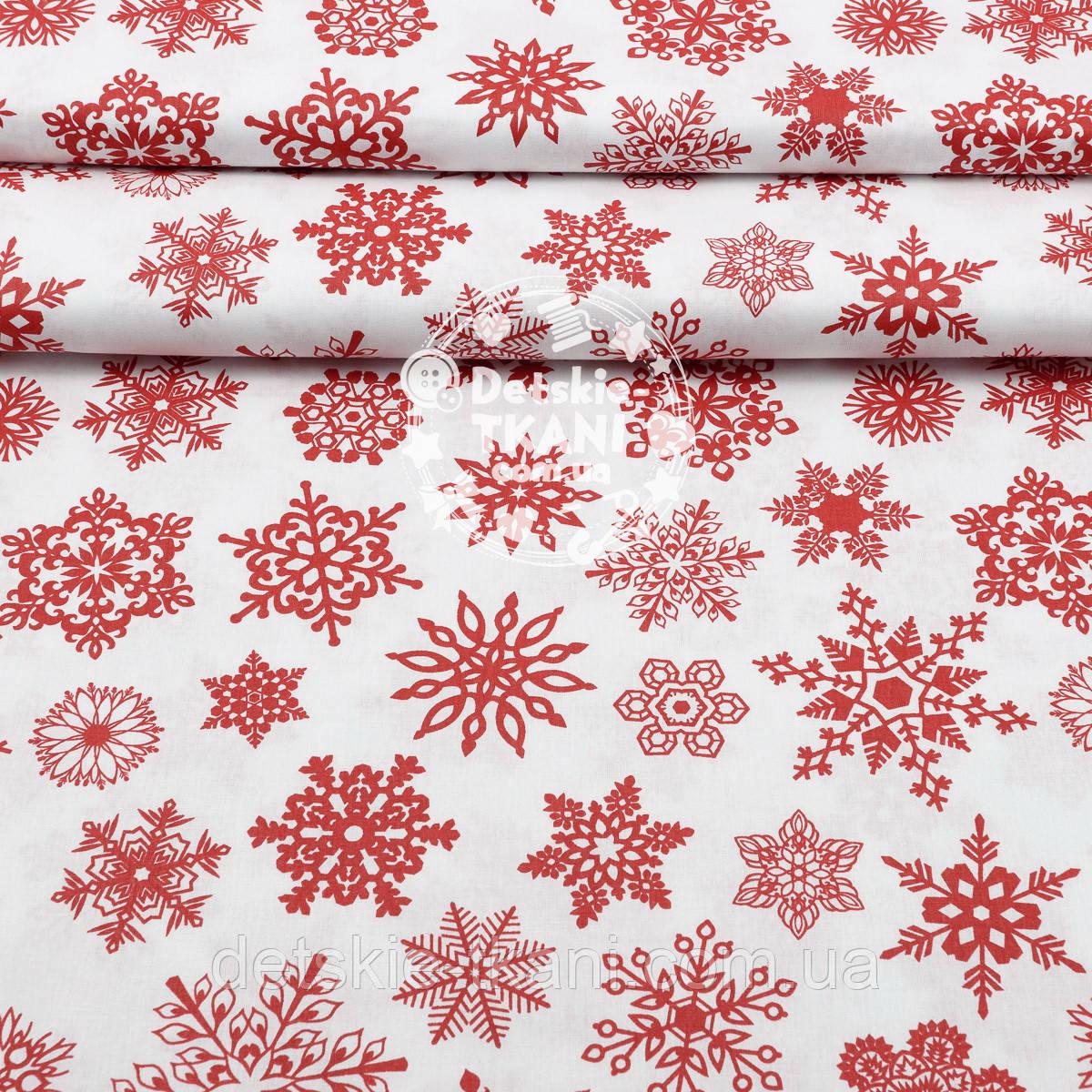 """Поплин с новогодним рисунком шириной 240 см """"Фигурные снежинки"""" красные на белом (№1603)"""