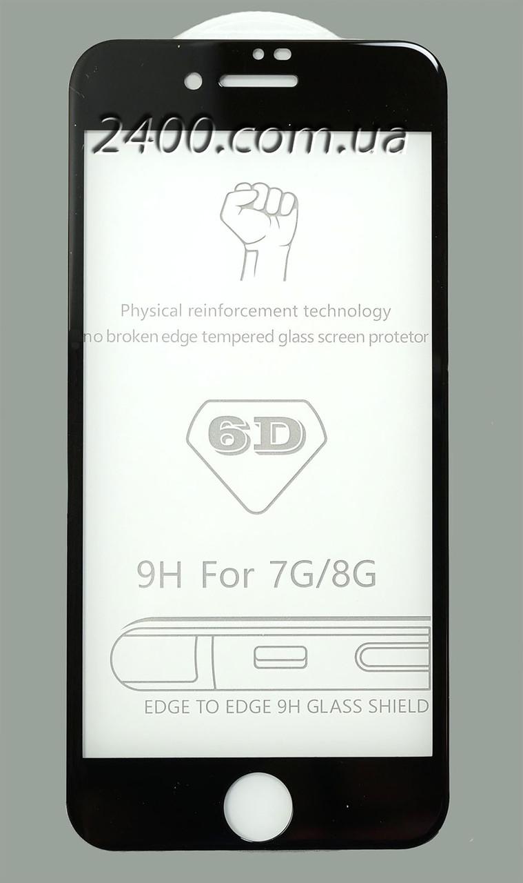 Защитное стекло 6D для телефона Apple iPhone 7, 7G, 8, 8G черный