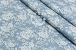 """Поплин шириной 240 см с рисунком """"Розочки на сетке"""" серо-голубого цвета (№1607), фото 3"""