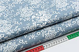 """Поплін шириною 240 см з малюнком """"Трояндочки на сітці"""" сіро-блакитного кольору (№1607), фото 4"""