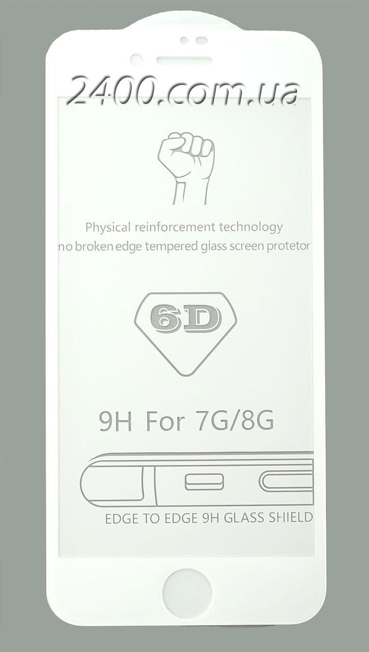 Защитное стекло 6D для телефона Apple iPhone 7, 7G, 8, 8G белый