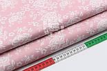 "Поплин шириной 240 см с рисунком ""Розочки на сетке"" розового цвета (№1605), фото 2"