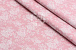 "Поплин шириной 240 см с рисунком ""Розочки на сетке"" розового цвета (№1605), фото 3"