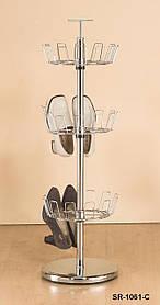Многоуровневая подставка для обуви SR-1061-C