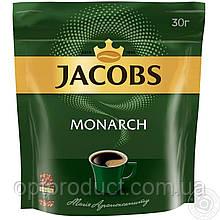 Кофе ОРИГИНАЛ растворимый Якобс Монарх 30г эконом пакет Jacobs Monarch