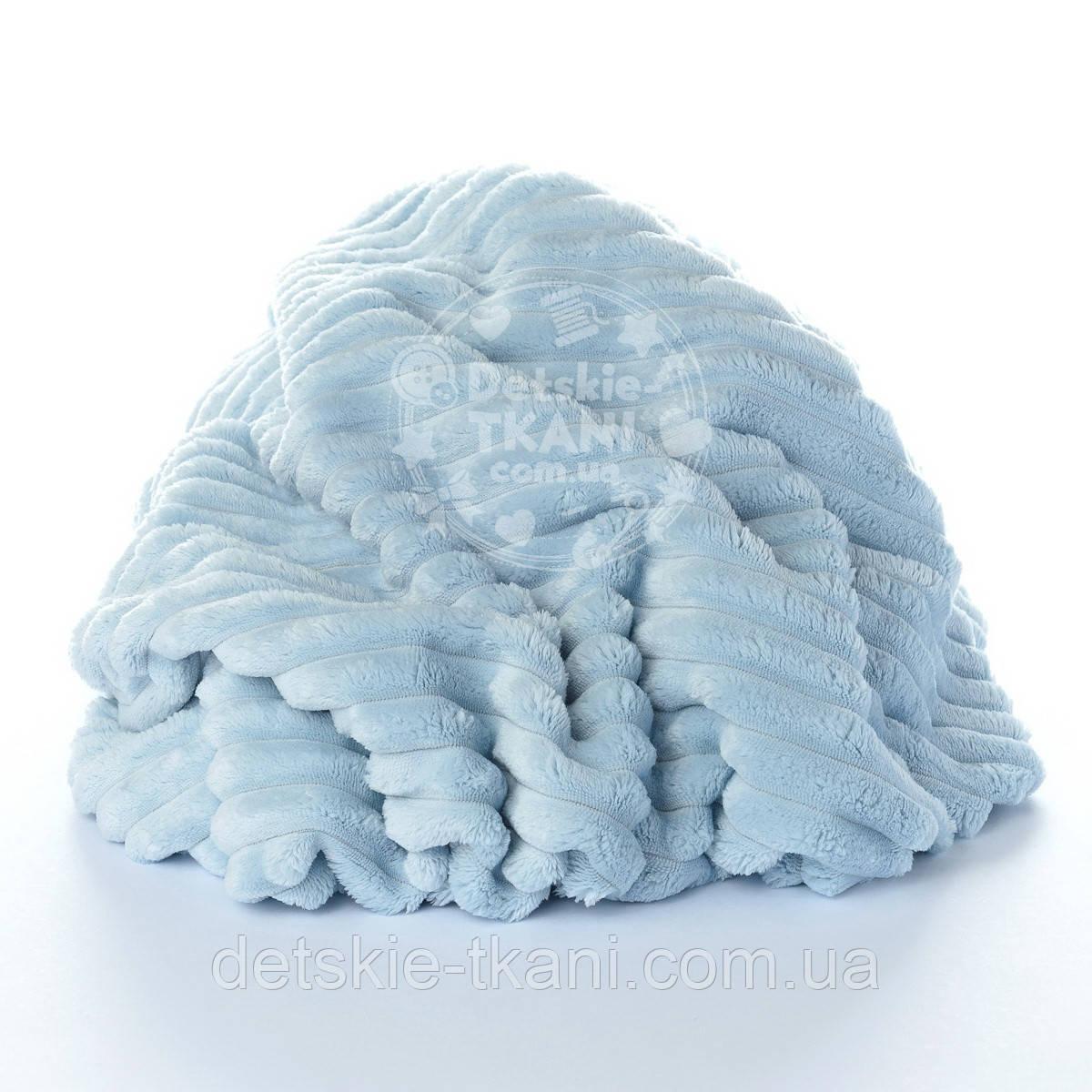 Плюш в полоску stripes бледно-голубого цвета